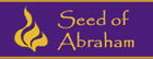 Seed of Abraham